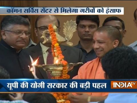 UP Govt launches Common Service Centre to ensure justice to poor