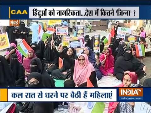 शाहीन बाग की तर्ज़ पर मुंबई में भी मुस्लिम महिलाएं बैठी CAA के खिलाफ धरने पर