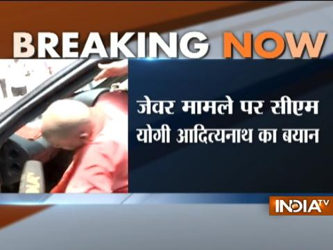 Yogi Adityanath reaction on loot, murder and rape at Grater Noida