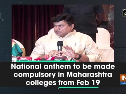 National anthem to be made compulsory in Maharashtra colleges from Feb 19