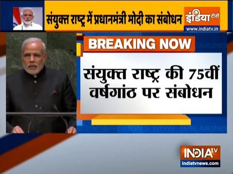 PM मोदी 17 जुलाई को संयुक्त राष्ट्र को करेंगे संबोधित