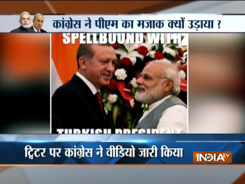 BJP critices Congress for 'hugplomacy' video