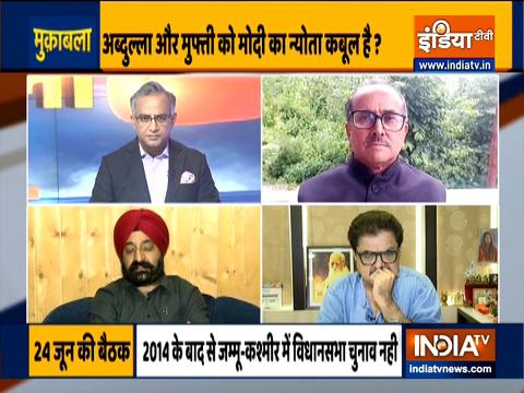 मुक़ाबला | पीएम मोदी गुरुवार को जम्मू-कश्मीर के सभी दलों के साथ बैठक करेंगे