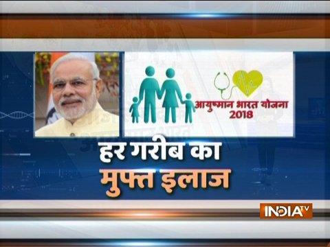 PM Modi to launch health and wellness centre in Chhattisgarh