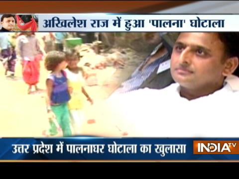 Akhilesh govt's massive Rs 1100-cr scam in the name of 'Sachal Palna Grah' Scheme : Reports