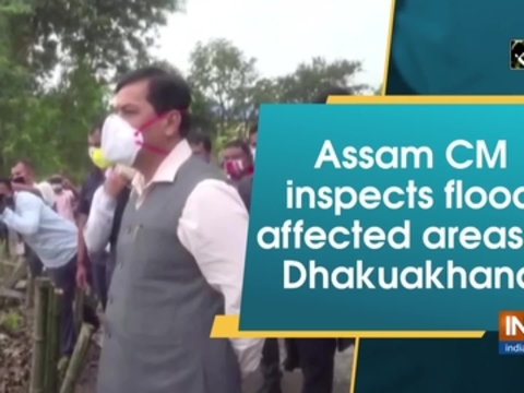 Assam CM inspects flood affected areas in Dhakuakhana