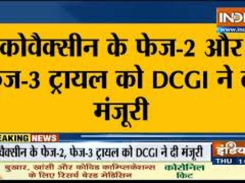 DCGI approves Covaxin for phase 2/3 trials on children