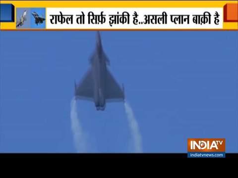 स्पेशल रिपोर्ट | भारतीय वायु सेना की नई वॉर मशीन 'राफेल'