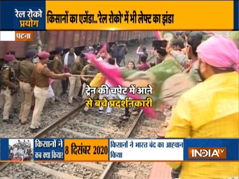 Rail Roko protest: Farmers block railway tracks in several states