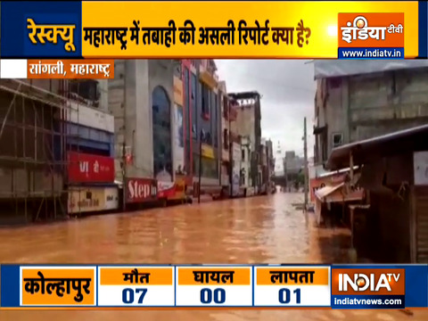 Ground Report | NDRF sends reinforcement to flood-battered Maharashtra