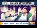 When Tej Pratap Yadav 'auditioned' a man for acting