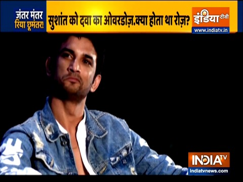 Sushant Singh Rajput's cook reveals shocking details