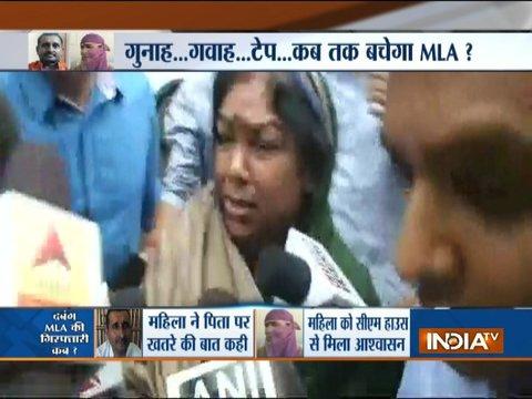 Unnao Rape Case: Wife of accused MLA Kuldeep Sengar, to meet DGP OP Singh in Lucknow