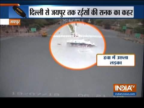 जयपुर में स्कूटी को ऑडी ने मारी टक्कर, एक की मौत; हादसा कैमरे में कैद