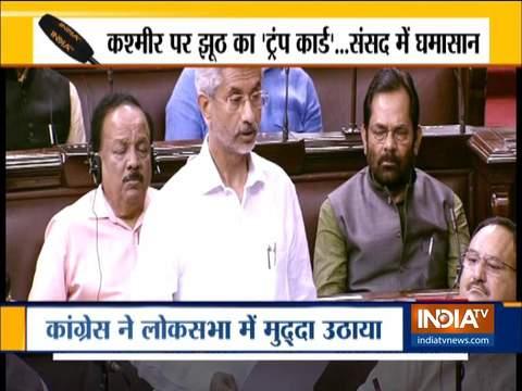 कश्मीर मसले पर PM मोदी ने ट्रंप से कभी भी मध्यस्थता के लिए नहीं कहा: एस जयशंकर