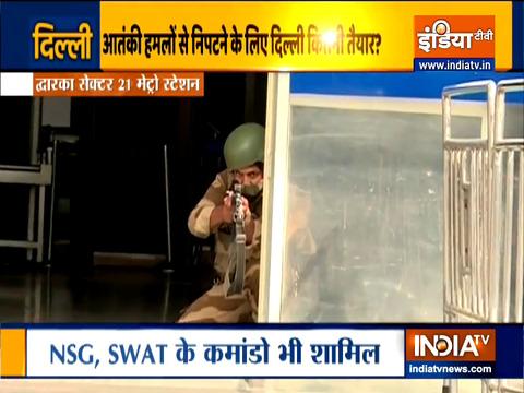 दिल्ली पुलिस ने 3 स्थानों पर आतंकवाद विरोधी मॉक ड्रिल आयोजित की