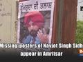 Missing' posters of Navjot Singh Sidhu appear in Amritsar