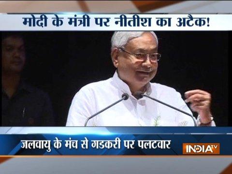 जलवायु के मंच से नीतीश कुमार ने बीजेपी के प्रोजेक्ट्स पर साधा निशाना