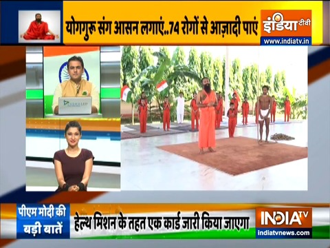 swami ramdev suggests yoga asanas for weight loss