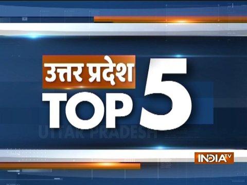 देखिए उत्तर प्रदेश की पांच बड़ी खबरें | 16 दिसंबर, 2018