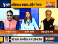Why was there mention of 'toolkit' in the name of Article 370? Watch Kurukshetra