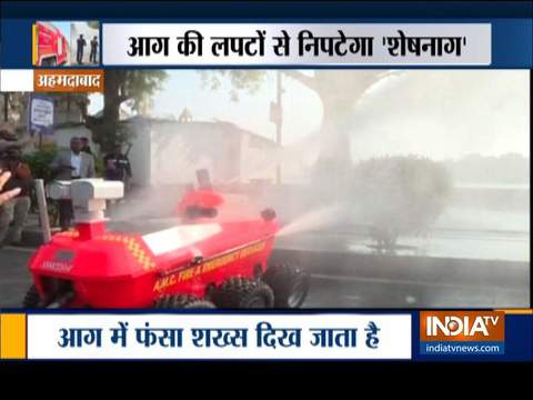 Gujarat fire service department launches new fire system