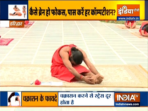 Practice these yoga poses by Swami Ramdev to improve brain power in kids