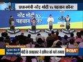 Chunav Manch 2019 | BJP responsible for unemployment in country: Priyanka Chaturvedi
