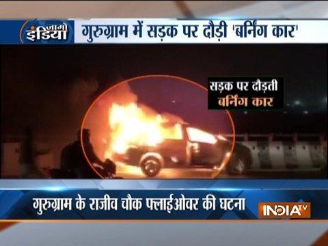 Moving car catches fire in Gurugram
