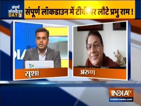 """दूरदर्शन पर रामायण से पहले इंडिया टीवी पर देखिये """"राम"""""""