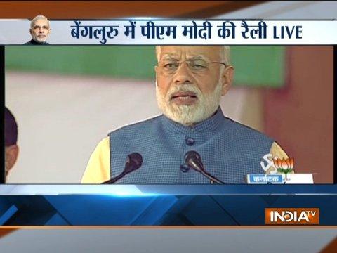 Prime Minister Narendra Modi addresses massive BJP rally in Bengaluru