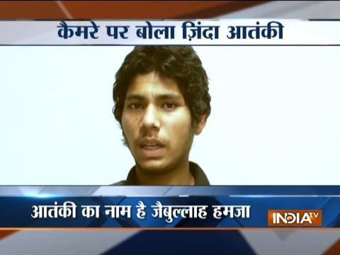 पाकिस्तानी आतंकवादी का खुलासा, 400 आतंकवादी भारत में घुसपैठ करने की तयारी कर रहे हैं
