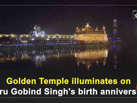 Golden Temple illuminates on Guru Gobind Singh's birth anniversary