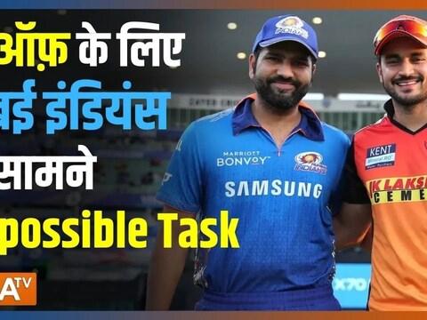 IPL 2021: Rohit Sharma wins toss, elects to bat against Sunrisers Hyderabad