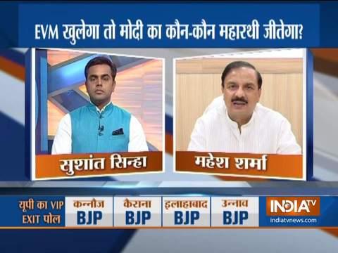 इंडिया टीवी एग्जिट पोल में आगे चल रहे बीजेपी उम्मीदवारों पर एक नज़र