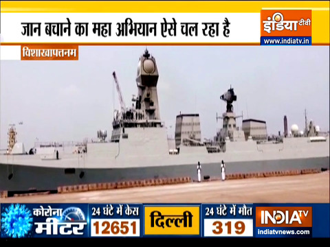 Haqikat kya hai: How Indian Navy Is Helping India Fight COVID, Watch Report
