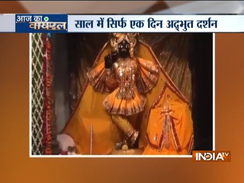 Aaj ka Viral | Here's why devotees throng Banke Bihari temple in Mathura on Akshaya Tritiya