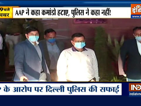 Top 9 News: Delhi Police junks reports of CM Arvind Kejriwal's Z-Plus security removal