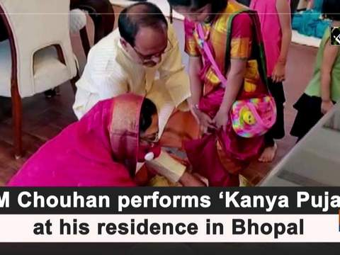 CM Chouhan performs 'Kanya Pujan' at his residence in Bhopal