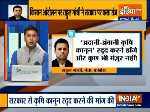 'Adani-Ambani farm laws have to be revoked': Rahul Gandhi