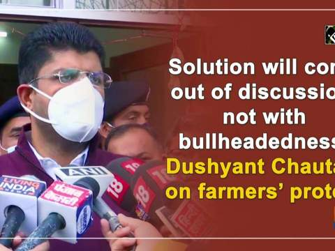 Solution will come out of discussion, not with bullheadedness: Dushyant Chautala on farmers' protest