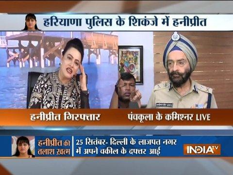 Gurmeet Ram Rahim Singh's adopted daughter, Honeypreet arrested by Haryana Police