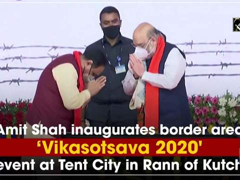 Amit Shah inaugurates border area 'Vikasotsava 2020' event at Tent City in Rann of Kutch