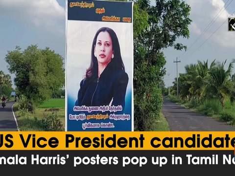 US Vice President candidate Kamala Harris' posters pop up in Tamil Nadu