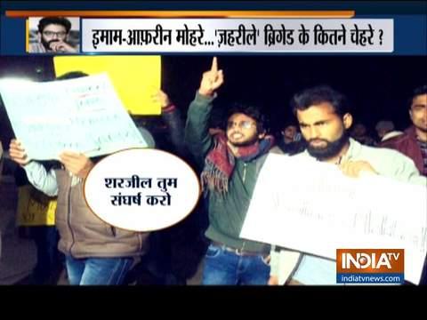 पुलिस ने शरजील के छोटे भाई सहित दो को किया गिरफ्तार