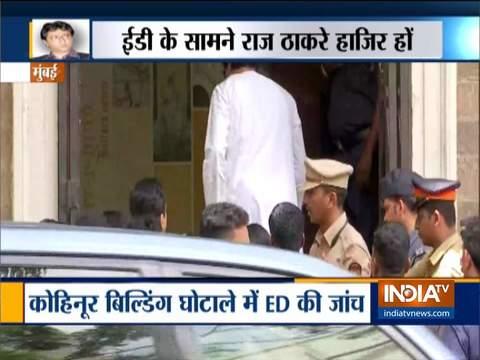 मुंबई: MNS चीफ राज ठाकरे ED ऑफिस पहुंचे