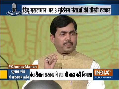 Aam Aadmi Party has become Khaas Aadmi Party, says Shahnawaz Hussain