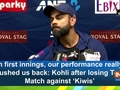In first innings, our performance really pushed us back: Kohli after losing Test Match against 'Kiwis'