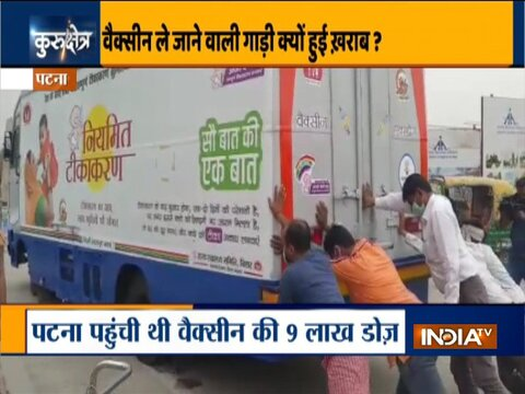 Bus carrying Covid vaccine breaks down outside Patna airport