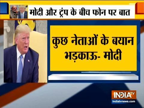 अमेरिकी राष्ट्रपति डोनाल्ड ट्रंप के साथ आज पीएम मोदी ने की टेलीफोन पर बातचीत